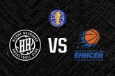 poster_enisey