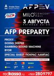 afppreparty